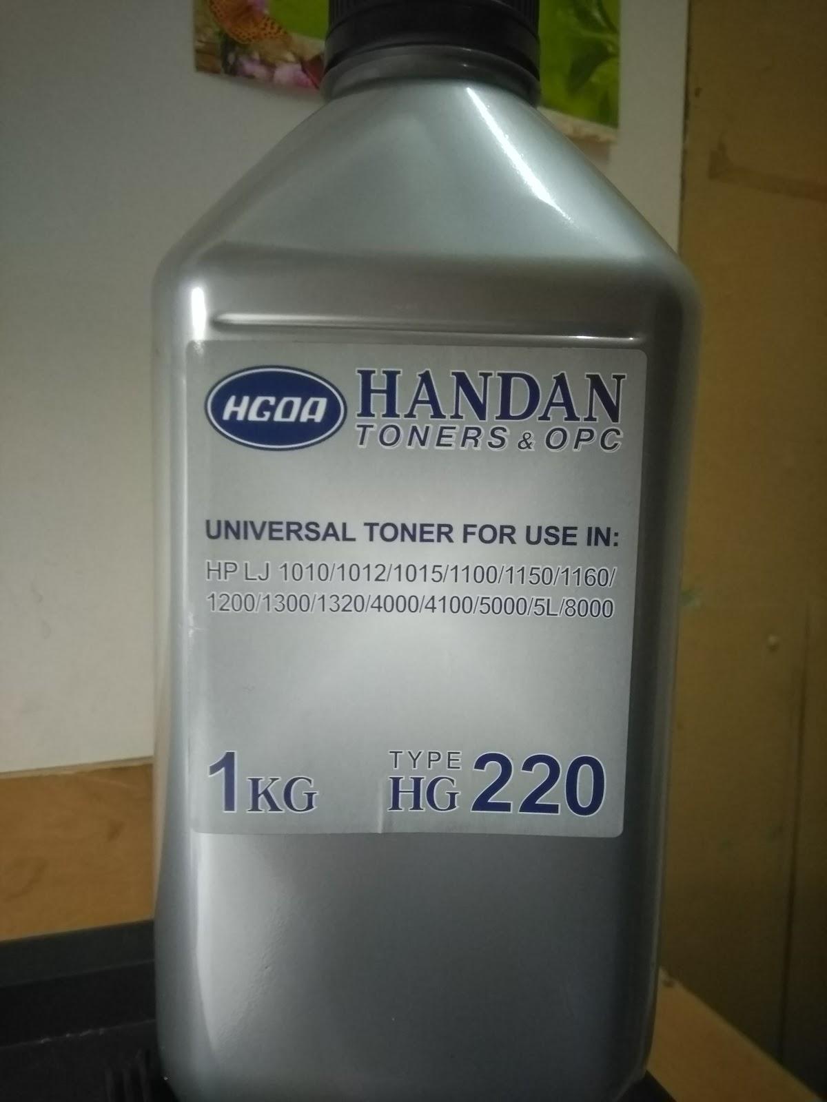 HP HANDAN Type 220/221